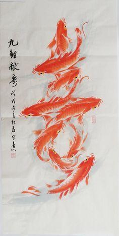 Sumi E Painting, Watercolor Landscape Paintings, Watercolor Koi, Chinese Painting, Chinese Art, Koi Fish Drawing, Fish Drawings, Chinese Wallpaper, Fish Wallpaper