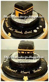 ka'aba cake - Adha Eid