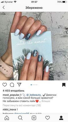 really cute nails Really Cute Nails, Love Nails, Pretty Nails, Gorgeous Nails, Nail Manicure, Diy Nails, Shellac Nails, Romantic Nails, Baby Blue Nails