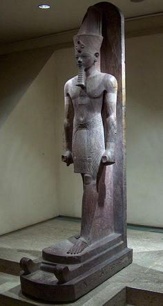King Amenophis III. Luxor Museum, Luxor, Egypt.                              …