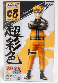 Naruto Uzumaki Figure High Spec Coloring Banpresto JAPAN ANIME JUMP