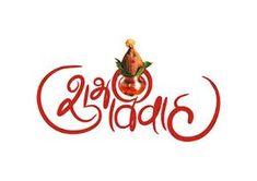 Shubh Vivah, Abhinandan, Welcome, Swagtam, Text Happy Wedding