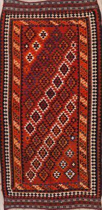 Vintage Geometric Kilim Qashqai Persian Area Rug 5x10 Persian