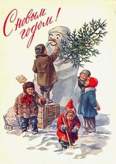 Советское детство: Худ. Е.Н.Гундобин1954 Издание Министерствасвязи СС...