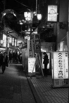 Ameyoko street Broadway Shows, Street, Walkway