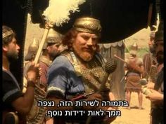 JEREMIAH - the movie (in English with Hebrew subtitles) starring Patrick Dempsey, Oliver Reed (1.31.26 hr)