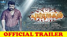 Watch Pulimurugan Trailer Video | Mohanlal | Official Trailer Malayalam [NEW]…