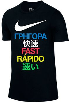 "Show your speed with the Men's Nike RUN Fast T-Shirt. Featuring a screenprinted graphic that says the word ""fast"" in 5 different languages, this t-shirt will have your speed on display no matter where you are. FEATURES: FABRIC: 75% polyester 13% Cotton, 12% Rayon FIT: Standard CARE: Machine wash"