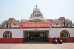 Cabinet Minister, Convention Centre, Taj Mahal