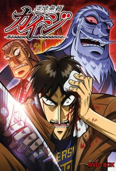 Kaiji Anime Episode Kaiji Itou is a good-for-nothing loiterer who spends his days drinking beer and stealing hubcaps-that is, until he ends up being tricked by his former co-worker. Unable to suddenly repay . Kaiji Anime, Mecha Anime, Kaiji Itou, Naruto Episodes, Best Romance Anime, Good Anime Series, Anime Watch, Tv Series To Watch, Character Art