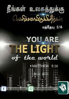 Bible Words Images, Tamil Bible Words, Mathew 5, Jesus Photo, Bible Verses, Mens Fashion, My Love, Nice, Moda Masculina