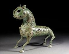 Islamic Bronze Incense Burner /