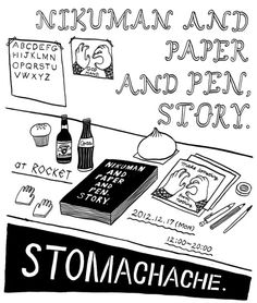 Paper and Pen Story