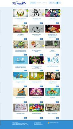 Toonbox - главная страница студии мультипликации. Интересное решение главной страницы, на которой расположено удобно портфолио.