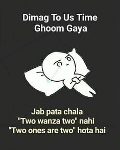 """Image may contain: text that says 'Dimag To Us Time Ghoom Gaya Jab pata chala """"Two wanza two"""" nahi """"Two ones are two"""" hota hai' Funny School Jokes, Very Funny Jokes, Really Funny Memes, Crazy Funny Memes, Funny Facts, Hilarious, Bff Quotes Funny, Stupid Quotes, Jokes Quotes"""