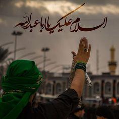 Ya Hussain Wallpaper, Imam Hussain Wallpapers, Mecca Wallpaper, Islamic Wallpaper, Best Profile Pictures, Guy Pictures, Islamic Images, Islamic Pictures, Karbala Pictures