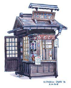 Building Illustration, House Illustration, Watercolor Illustration, Watercolor Paintings, Japanese Buildings, Japanese Architecture, Building Drawing, Building Art, Ghibli