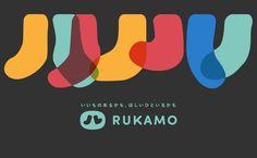 いいものあるかも、ほしいひといるかも Nintendo Wii, Upcycle, Logos, Upcycling, Repurpose, Logo, Recycling