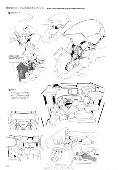 Graze, Gundam Iron-blooded orphans, Graze cockpit