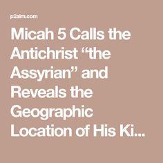 Micah 5 Calls the An