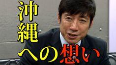 すべての空手が繋がる!ワクワクの中達也が語る!Naka's thought for Okinawa Karate