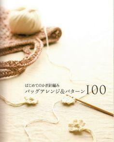100 Bag arrange and motif pattern - Anuchsir - Álbumes web de Picasa