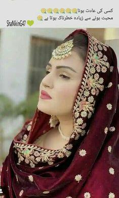 Poetry by Shani Jacket Style Kurti, Designer Salwar Suits, Designer Kurtis, Salwar Kameez Online Shopping, Mirrored Aviators, Teenage Girl Photography, Flower Hair Accessories, Cute Girl Photo, Fashion Games