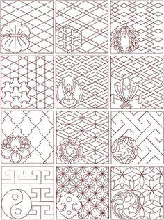 Advanced Embroidery Designs - Sashiko Set II