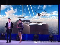 #SimpsonMarine had organized a #Lagoon Rendezvous and dinner in Sanya on Fri, 6 Feb. Eight Lagoon #catamarans and over hundreds of yacht owners and their friends attended the event.   They enjoyed a wonderful afternoon cruising around #Sanya #YalongBay and #SunnyBay and followed by Lagoon Gala Dinner at #ParkHyatt Sanya.