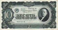 Образ Ленина - Образ Ленина — впервые появился на червонцах 1937 года, затем на рублях 1947 и 1961 гг. выпусков, просуществовал вплоть до распада СССР: