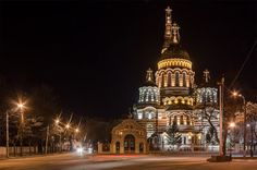 Annunciation Cathedral #ukraine  The Annunciation Cathedral is the most beautiful temple in Kharkiv – one of the largest cities in #Ukraine and its former capital. The history of the cathedral dates back to the 17th century when it was not a monumental cathedral, but a small wooden church. In its current form, it