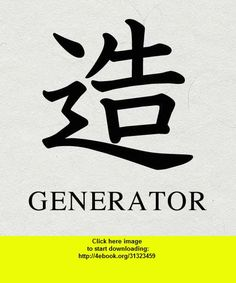 KANJI GENERATOR 1945, iphone, ipad, ipod touch, itouch, itunes, appstore, torrent, downloads, rapidshare, megaupload, fileserve