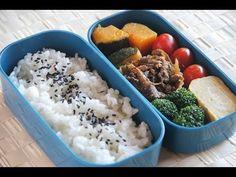 Bento Lunch Menu 1 - Japanese Cooking 101