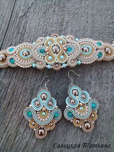 Bridal Beige Blue Soutache Set- Beige Blue Bridal Soutache Bracelet-Beige Blue Dangle Earrings-Soutache Embroidered -Bridal Jewelry