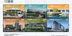 Hongkong Post issued a set of special stamps on Public Architecture in Hong Kong to showcase the unique designs of six award-winning examples of local public architecture.