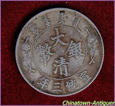 chinese silver coins old - Αναζήτηση Google
