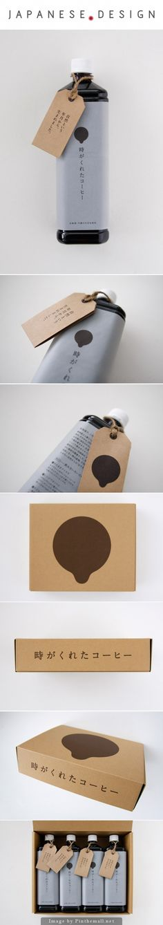 Let's start the morning with some beautiful Infini Coffee. Packaging designed by Commune  Curated by Packaging Diva PD