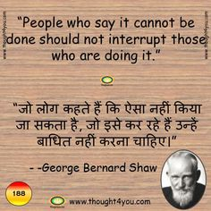 Quotes By George Bernard Shaw, George Bernard Shaw Quotes, George Bernard Shaw Quotes in Hindi, George Bernard Shaw, Inspirational Quotes, Success quotes, Impossible,Quotes in hindi, Hindi Quotes, AAJ KA VICHAR, SUVICHAR, #hindi #quotes , thoughts in hindi, Thought4you, thought for you thought 4 you