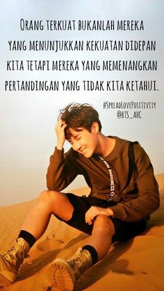 We are AHC (Army Help Centre) dedicated to all of you that need som… - Wallpaper's Ideas Bts Song Lyrics, Bts Lyrics Quotes, Bts Qoutes, Bts Wallpaper Lyrics, Wallpaper Quotes, Filipino Quotes, Army Quotes, Bts Texts, Hoseok Bts