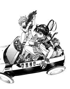 Shinya Komi - Ex-vita