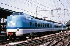 KLM Royal Dutch Airlines Train