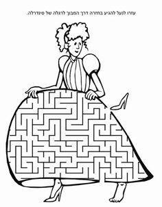 Penguin Maze: Help the penguin through the maze to catch a