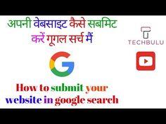 #techbulu #Google #GoogleSearch #SubmitURL #SubmitURLtoGoogle