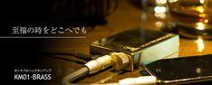 Kojo Technology Brass Portable Headphone Amp