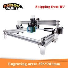 Online Shop 15w L5 Diy Laser Engraving Machine 15000mw Metal Engrave Marking Machine Metal Carving Machine Advanced Toy En 2020 Enrutador De Madera Fresadora De Madera