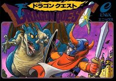 Dragon Quest - Akira Toriyama