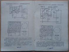 Russian manual / Ruský návod ke stavebnici Ekon-01
