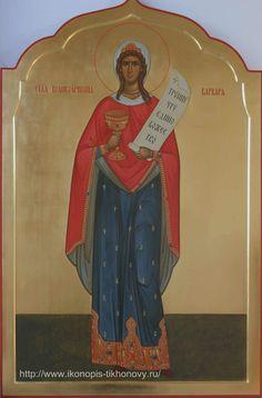 Saint Barbara, Saint A, Byzantine Icons, Religious Icons, Orthodox Icons, Princess Zelda, Disney Princess, Disney Characters, Fictional Characters