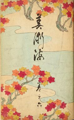 Selected pages from Shin-Bijutsukai, a Japanese Design Magazine, issues from 1901 and 1902.