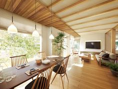 Here's What I Know About Light Wood Kitchen Designs - homevignette Japan Interior, Home Interior Design, Interior Architecture, Interior And Exterior, Living Room And Dining Room Design, Living Room Interior, Living Spaces, Japanese Home Design, Japanese House